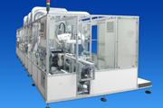 Fricke und Mallah Microwave Technology GmbH_1